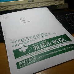 2012112423030000.jpg
