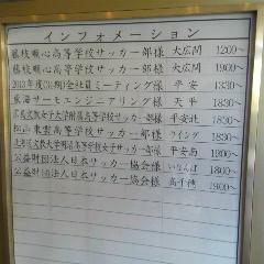2013011111470001.jpg