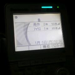 2015010510440001.jpg