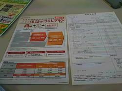 DSC_0012.JPG