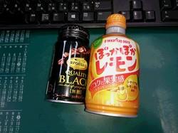 DSC_0013.JPG